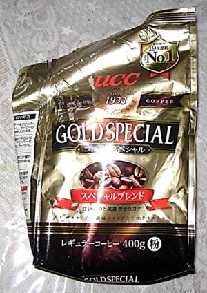 三本(みつもと)ゴールドテイスト味