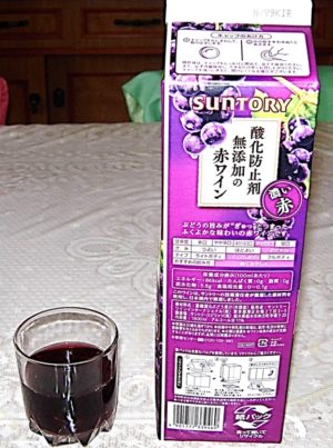 サントリー赤ワイン 酸化防止剤無添加を飲んでみた感想