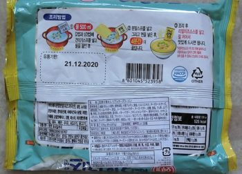 韓国 リアル チーズ ラーメン 味の口コミ