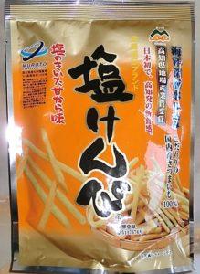 南国製菓 塩けんぴ食べた味の口コミ