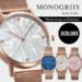 モノグリース ケイティーライン 腕時計はガーベラと真珠を合わせたような